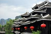 Čínská budova