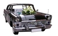 Manželské vozidlo